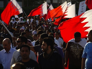 'EVEN THE WEATHER IS A LIE:' Pro-democracy activists rally against Bahrain state television in early March. They accuse the network of broadcasting blatant falsehoods and stoking sectarian tensions. PHOTO: Al Jazeera English