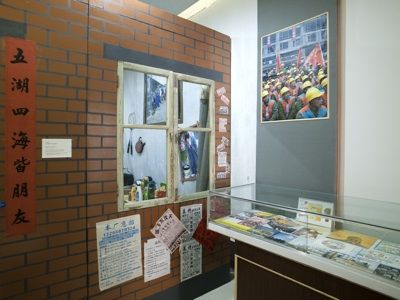 """NEW WORKING CLASS: An installation view of """"The Making of the Chinese New Working Class,"""" currently on display at Ludlow 38 through September 4. (Credit: Mikolaj Szoska)"""