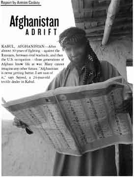 afghanistan 1 2