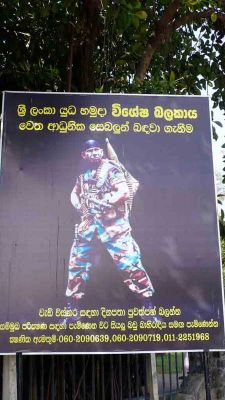 A military recruiting poster in the capital of Colombo. PHOTO: FLICKR.COM/AUGAPFEL