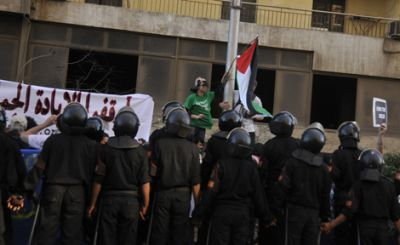 GFM protesters opposite the Israeli Embassy in Cairo Jan. 1. Photo by Ellen Davidson