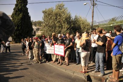 Demonstration at the entrance to Sheikh Jarrah July 23. PHOTO: ELLEN DAVIDSON