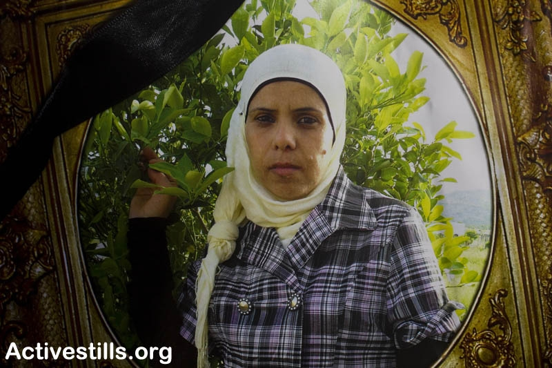 A photo of Sulhia Abu Rahma's daughter.  Photo: Gil Yohanan