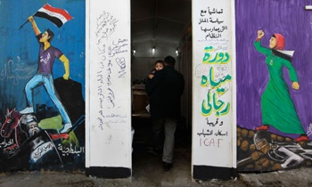 Revolutionary murals on the walls of newly established toilet facilities for protesters in Cairo's Tahrir Square. PHOTO: Ben Curtis/AP