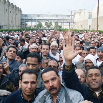 STRIKE: Textile workers in the northern Egyptian town of Kaft al-Dawwar mark their February 2007 labor victory. PHOTO: AFL-CIO