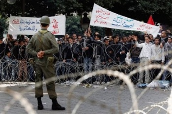 Protesters outside the Interior Ministry in Tunis. PHOTO: Getty Images