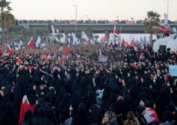 Women's demonstration in Bahrain. PHOTO: London News Pictures