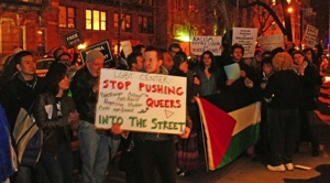 'stop pushing queers into the street': Queer pro-Palestinian groups, including Queers Against Israeli Apartheid and Queers for an Open LGBT Center, have staged protests, sit-ins and other demonstrations in the hopes that the Lesbian, Gay, Bisexual and Transgender will allow them to hold meetings at the center. Protesters who took part in a demonsration outside of the center on March 5, pictured above. CREDIT: Irish Queers/Picasa