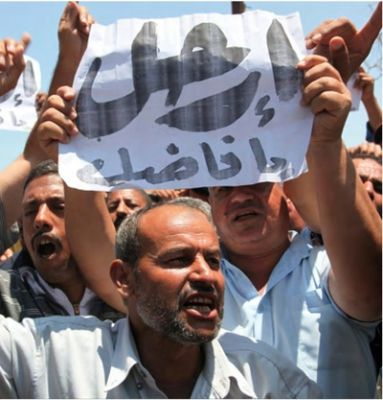 'A LIFE OF DIGNITY': Some 8,500 workers went on strike in June against the Suez Canal Authority demanding better wages and benefits. PHOTO: ROBERT S. ESHELMAN