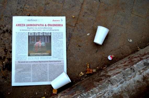 A radical newspaper left on Exarcheia Square, featuring a poster from Occupy Wall Street. (Photo: WagingNonViolence.org)