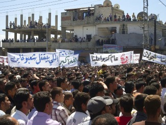 syrianuprising.jpg