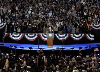 ObamaVictory2012StageAtMcCormick-a.jpeg