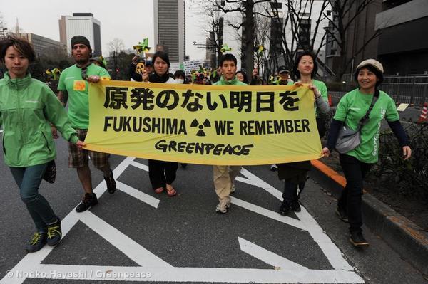 rememberfukushima.jpeg